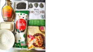 豆腐白玉の材料