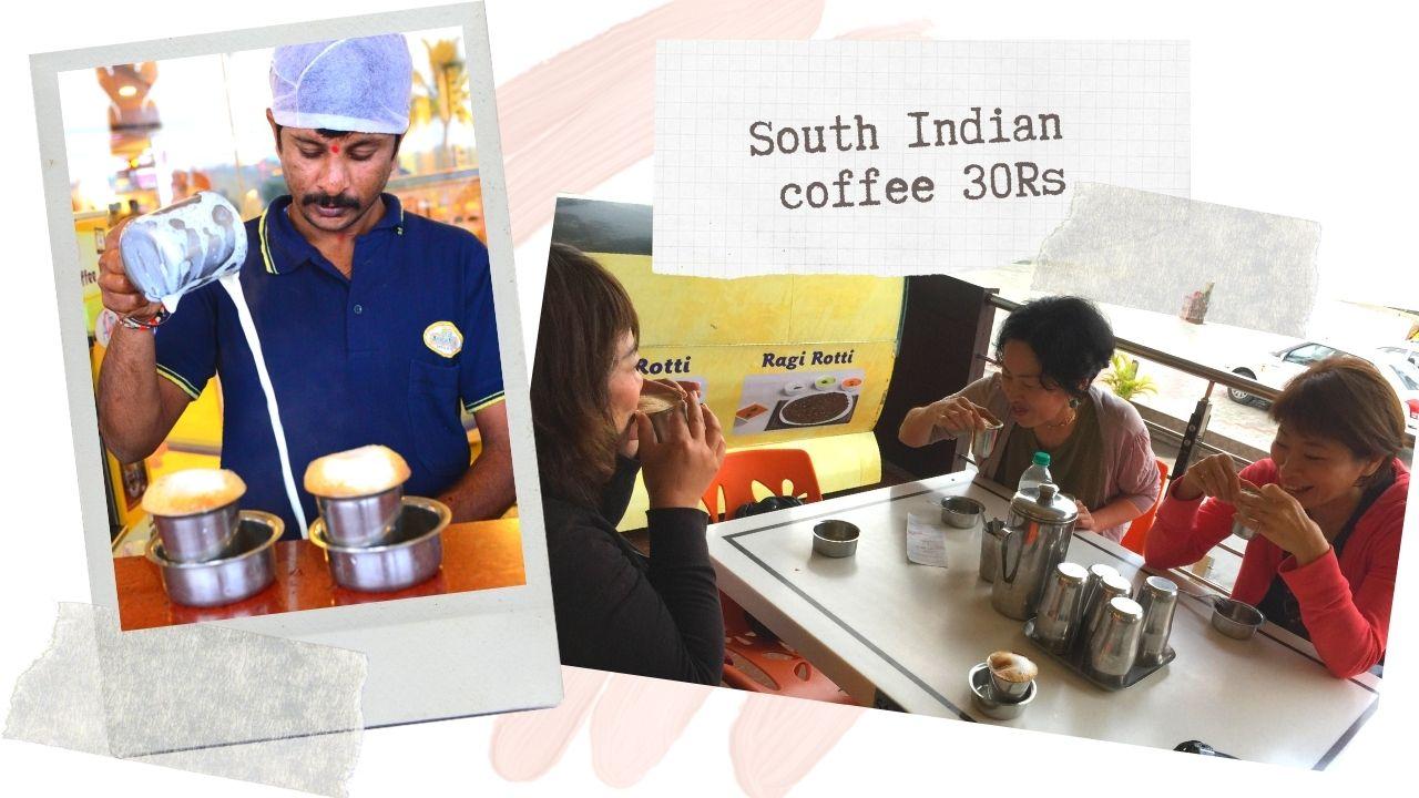 南インド式コーヒー