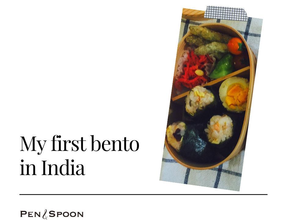 インドで初めてつくったお弁当