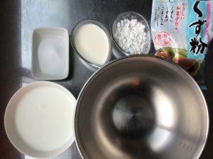 嶺岡豆腐の材料
