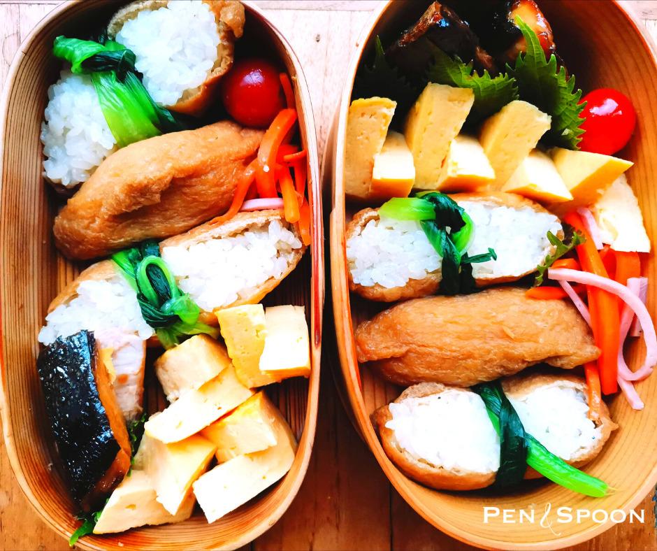寿司かっと