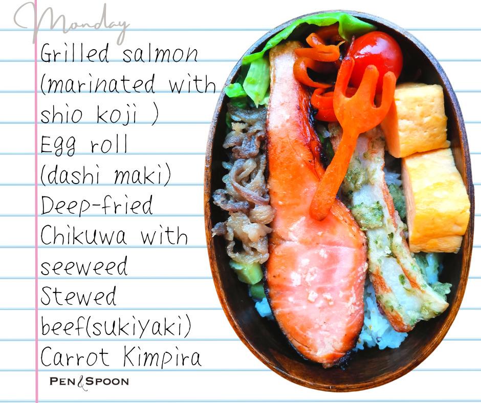 鮭カルビ弁当