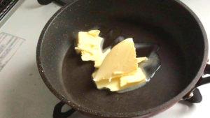 バターを溶かす