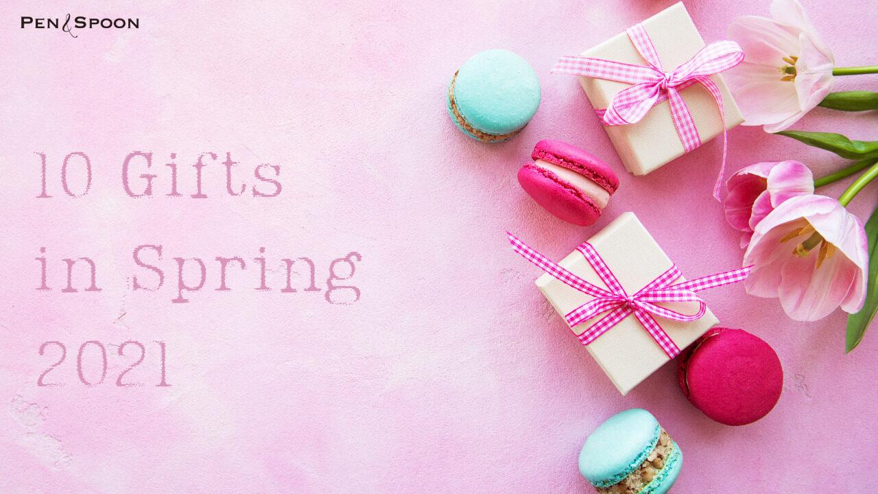 春のギフト