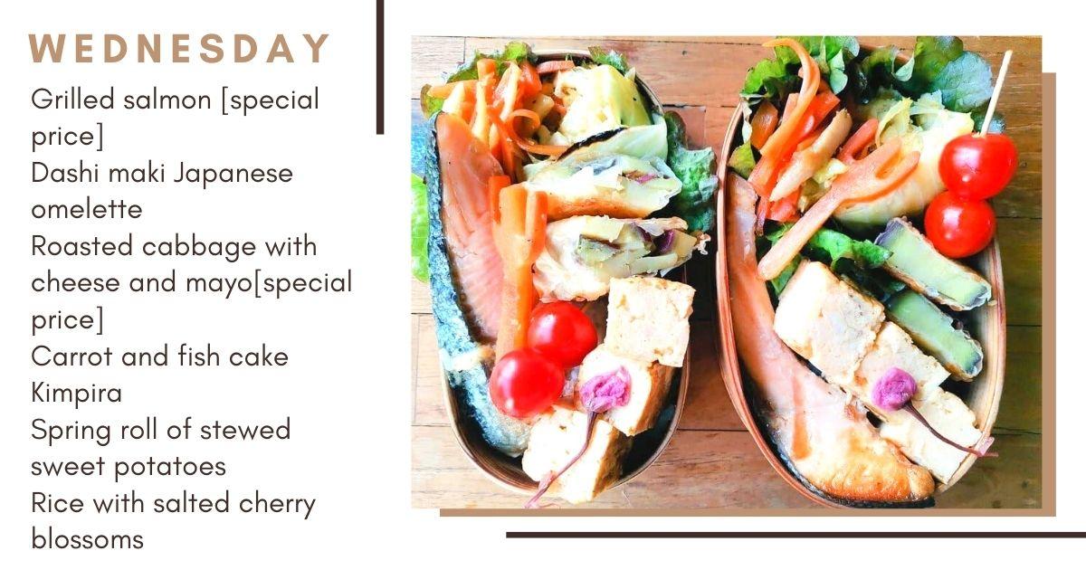 木曜鮭弁当