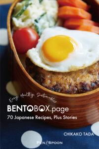 BENTOBOX.page